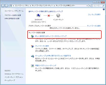 Wifi 繋ぎ 方 パソコン